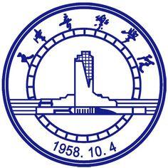 天津音乐学院
