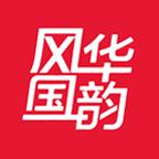 风华国韵艺考中心