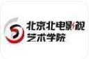 北京北电影视艺术学院