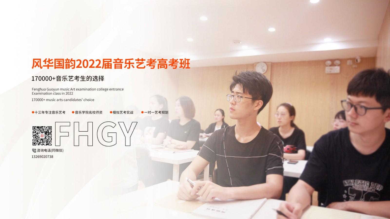 南京钢琴培训