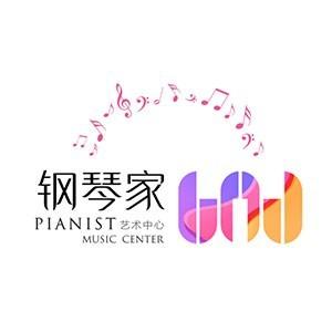 杭州钢琴家艺术中心