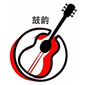 杭州鼓韵琴行