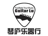 杭州琴庐乐器