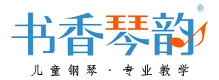 杭州书香琴韵艺术中心
