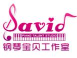 杭州钢琴宝贝工作室
