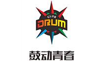 北京鼓动青春艺术学校
