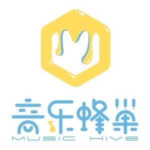 北京音乐蜂巢