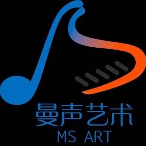 北京曼声艺术培训中心