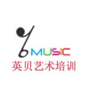 北京英贝艺术培训