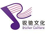 北京锐驰文化艺术培训中心