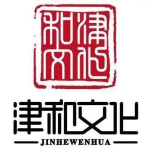 津和文化艺术培训中心