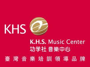功学社音乐中心