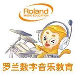 石家庄罗兰数字音乐中心